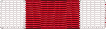 Arkansas Emergency Service Ribbon