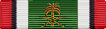 Kuwait Liberation Medal - Kingdom of Saudi Arabia